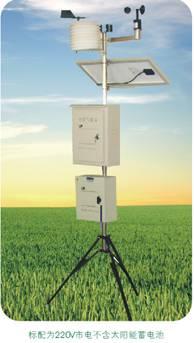 农林小气候信息采集系统(小型气象站)