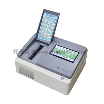 土壤养分速测仪 TPY-8A
