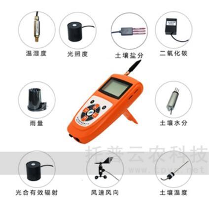 农业气象检测仪