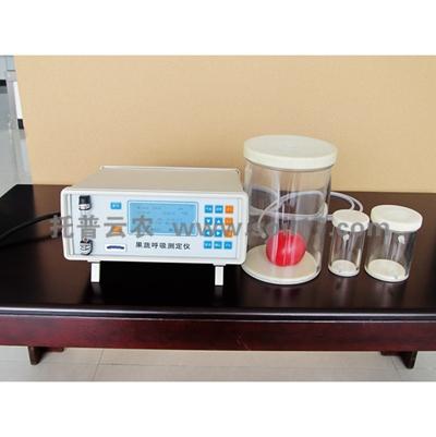 果蔬呼吸记录仪